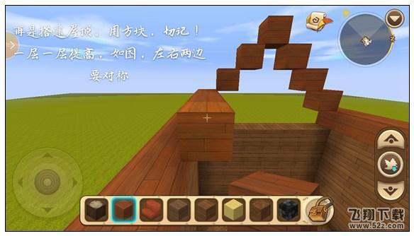 迷你世界古风房子制造教程: 首先用木板和木头建一个长11宽9高5的