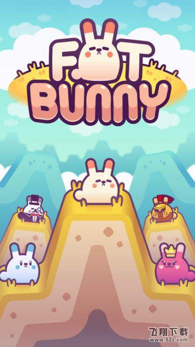 抖音上兔子吃萝卜的游戏叫什么_抖音上兔子吃萝卜的游戏名称是什么