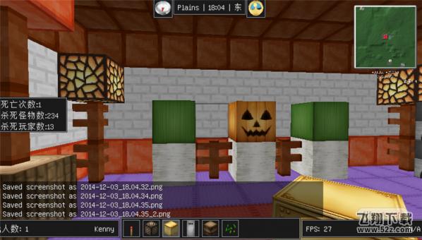 我的世界女巫小屋坐标_我的世界女巫小屋种子代码