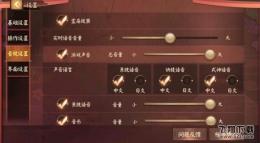 决战平安京中文语音设置方法