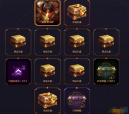 lol武神之礼传说礼盒可以开出什么 传说礼盒奖励内容介绍
