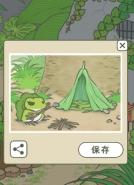 旅行青蛙表情包犯困抓狂大全 旅行青蛙表情包高清无水印分享