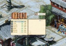 金庸群侠传5读书识字提升方法攻略