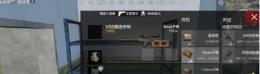 绝地求生全军出击VSS狙击步枪怎么样 VSS狙击步枪属性介绍