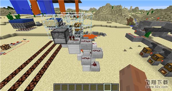 我的世界命令方块售票机怎么做_我的世界命令方块售票机制作方法
