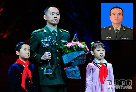 2018感动中国人物事迹及颁奖词:杨科璋