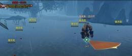 剑网三95小橙武二阶段升级任务 《银雾有净池》任务攻略详解