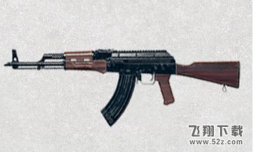 绝地求生刺激战场AKM怎么压枪_绝地求生刺激战场AKM压枪方法
