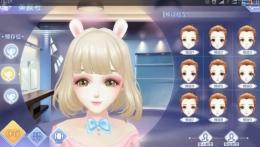 QQ炫舞手游捏脸数据导入方法一览