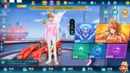 QQ飞车手游自由录屏功能怎么使用 录屏方法介绍