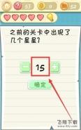 最�逄粽�2第53关通关攻略