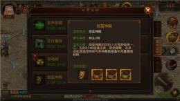 挑战再出发!《传奇霸业手游》珈蓝神殿玩法全新上线