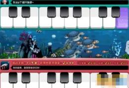 dnf挑战绝对音感怎么玩 挑战绝对音感10音符攻略