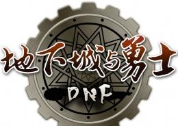 dnf荒野迷情装备礼盒获取方法及奖励介绍