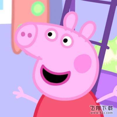 小猪佩奇高清无水印卡通头像分享图片