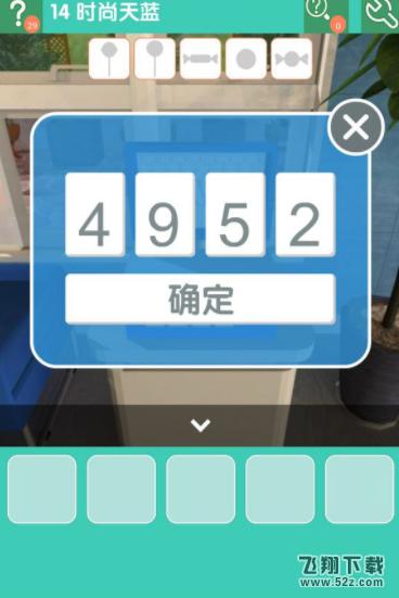 密室逃脱糖果乐园第14关通关攻略_52z.com