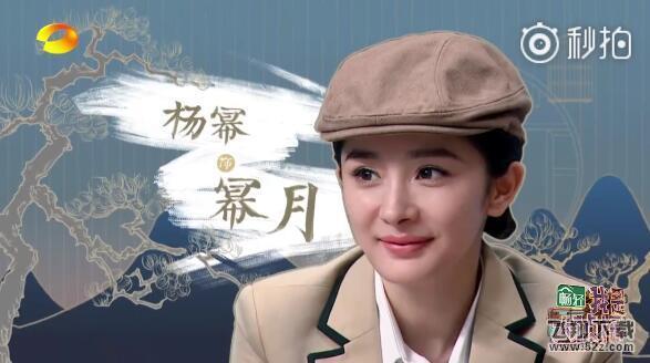 《我是大侦探》第七期《走不出的古宅》嘉宾都有谁,杨幂是哪一期?