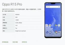 安卓AndroidP系统适配机型大全