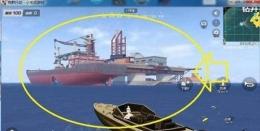 荒野行动玩家怎么进入运输船 钻井平台运输船物资点介绍