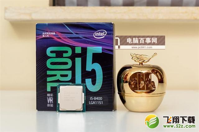 i5 8400和i5 8500哪个好_i5 8400和i5 8500区别对比