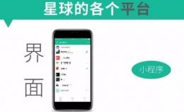 知识星球app提现方法教程