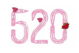 520微信红包发多少最浪漫 520红包数额意义详解