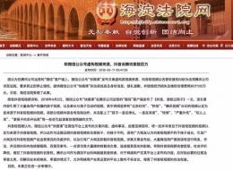 抖音起诉腾讯索赔一百万原因详解