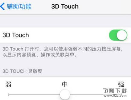 iPhone特效隐身短信怎么设置_iPhone特效隐身短信怎么发送
