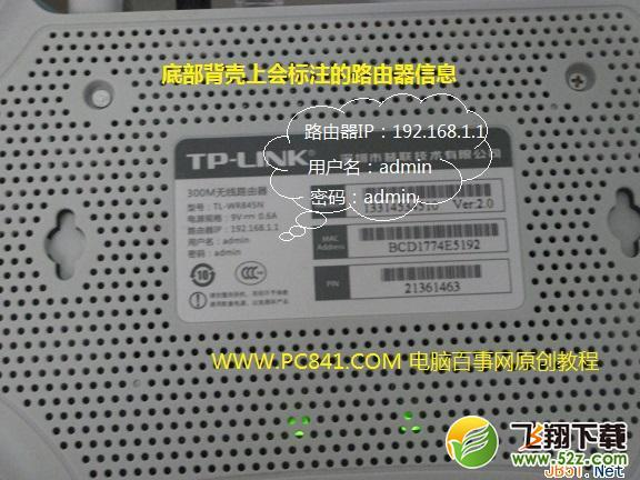 光纤宽带怎么设置路由器_光纤宽带无线路由器设置图文教程