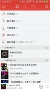 QQ音乐app导入网易云音乐歌单方法教程