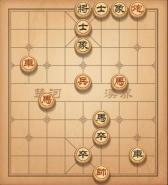 天天象棋残局挑战第75期通关攻略