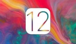 苹果iOS 12新功能详情介绍