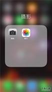 苹果iphone X动态照片拍摄教程