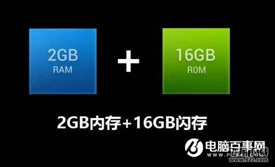 手机4G和6G运行内存有多大区别_手机4G和6G运行内存怎么选