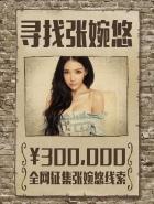 开宝马拉横幅 《远征手游》土豪玩家800万寻游戏初恋
