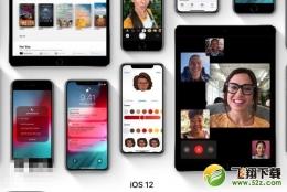 苹果iOS12beta版系统更新失败解决办法教程