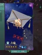 剑网3重制版归安志·志奇遇任务攻略