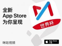 咪咕视频app投屏方法教程