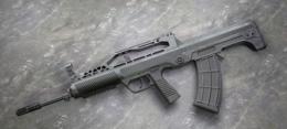 绝地求生新步枪QBZ95伤害怎么样 新步枪QBZ95刷新地点分享