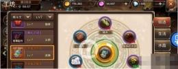 魔力宝贝手游魔族的水晶怎么获得 魔族的水晶获得方法介绍