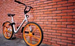 美团收购摩拜是真的吗 美团收购摩拜单车是怎么回事