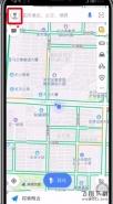 高德地图app货车导航设置方法教程