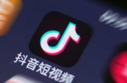 抖音app屏蔽别人方法教程