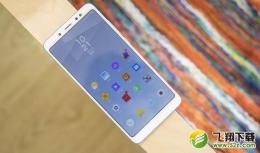 2018骁龙636处理器手机原创推荐