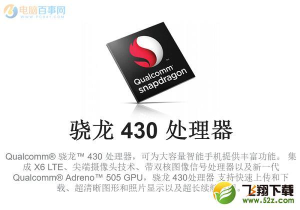 诺基亚6手机深度实用评测_52z.com