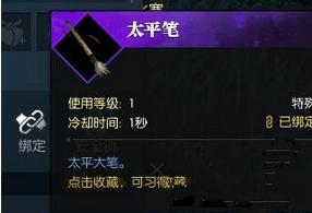 ��ˮ�����������������̹���_52z.com