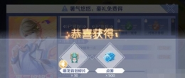 QQ炫舞手游怪兽背包怎么获得 怪兽背包获取攻略