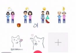 抖音app发朋友圈用微信表情讲故事玩法教程