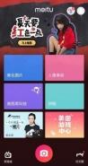 抖音app朋友圈九宫格爱心图制作方法教程