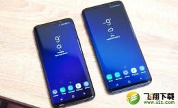 魅族15和三星s9手机对比实用评测